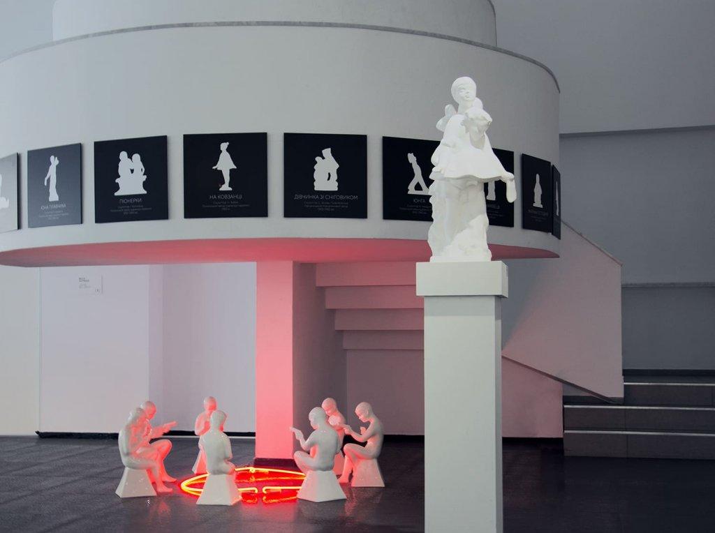 JULIA BELIAEVA transformation sculpture
